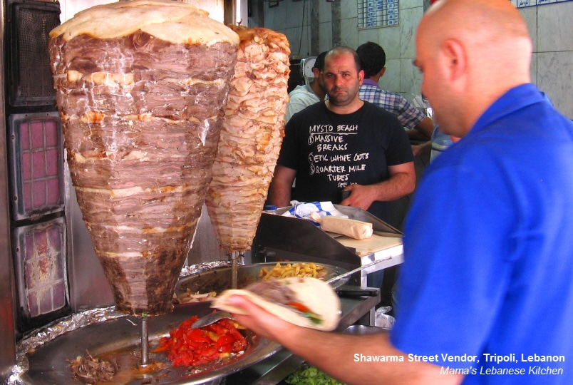 Beef Shawarma Roll Lebanese Beef Shawarma Recipe
