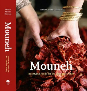 Review mouneh preserving foods for the lebanese pantry by barbara mouneh book by barbara massaad forumfinder Images